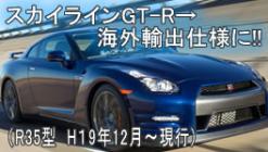header_gtr